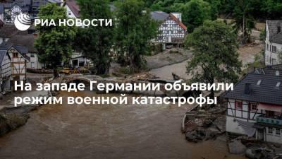 Минобороны Германии объявило режим военной катастрофы на западе страны из-за наводнения