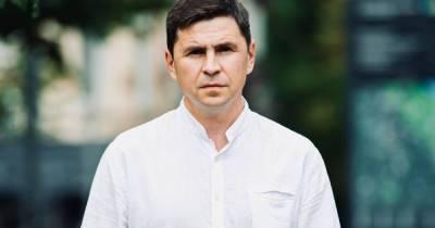 У Зеленского отреагировали на итоги встречи Байдена и Меркель