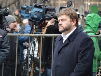 Экс-губернатору Белых предъявлено новое обвинение по двум статьям УК РФ