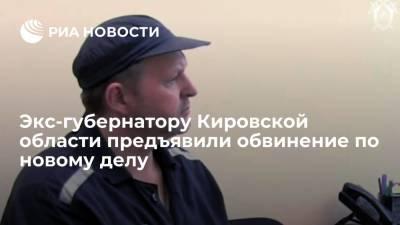 Экс-губернатору Кировской области Белых предъявили обвинение по новому делу о превышении полномочий