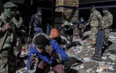 Число жертв беспорядков в ЮАР превысило 200 человек: некоторые из них были застрелены