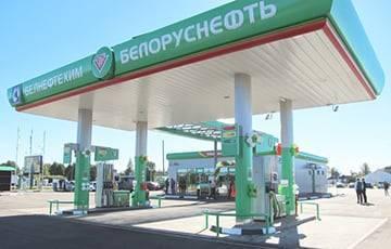 «Белоруснефть» вышла из концерна «Белнефтехим», который попал под санкции