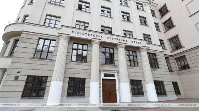 МВД опровергло информацию о принудительной вакцинации заключенных