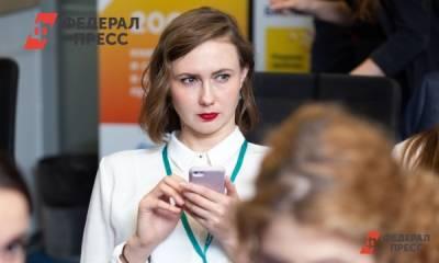 У платформы «Россия – страна возможностей» появится мобильное приложение