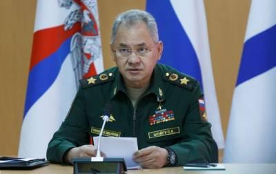 СБУ вызвала Шойгу в Мариуполь для вручения подозрения