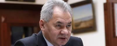 СБУ вызвала российского министра Шойгу для вручения подозрения