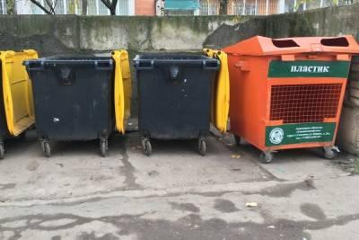 150 контейнеров для раздельного сбора мусора закупили в Смоленской области