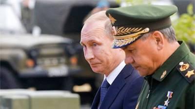 СБУ вызывает министра обороны РФ Шойгу в Мариуполь для вручения подозрения в уголовном производстве