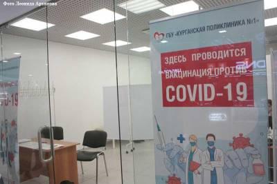 Жителя Курганской области оштрафовали за распространение фейковой информации о последствиях вакцинации от коронавируса