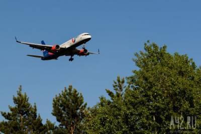 Мишустин поручил выделить к августу льготные авиабилеты для одной категории россиян