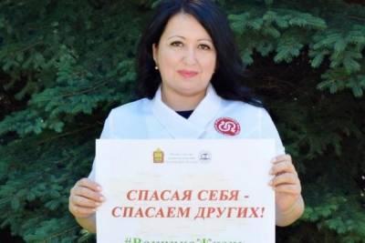 На вопросы пензенцев о вакцинации от COVID-19 ответит главный врач-инфекционист Пензенской области