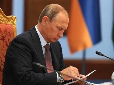 Путин спрогнозировал рост экономики России на конец 2021 года