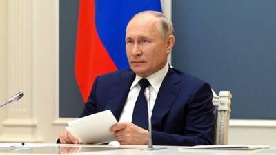 Путин спрогнозировал рост ВВП России по итогам 2021 года