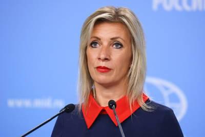 Захарова объяснила изменение позиции Зеленского по единству русских и украинцев