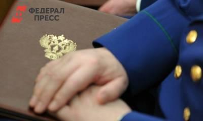 На Алтае назначен новый прокурор