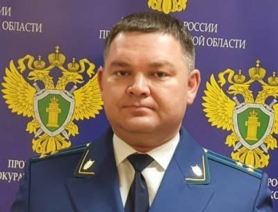 Назначен, но в регионе пока не появился. Андрей Теребунов стал новым прокурором Ульяновской области