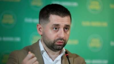 Арахамия ответил на нападки Путина о том, что Украина находится под иностранным управлением (ВИДЕО)
