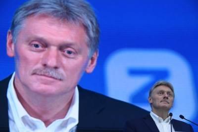 В Кремле не назвали срок назначения нового полпреда в СФО