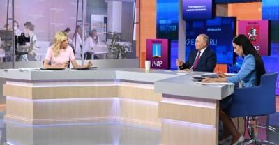 В Кремле надеются, что после прямой линии Путина больше губернаторов захотят напрямую общаться с населением