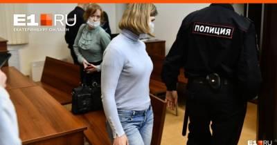 Суд смягчил меру пресечения по «делу МУГИСО» заместителю министра