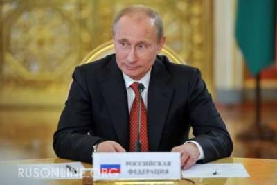Наша страна - наши правила: Путин подписал долгожданный закон