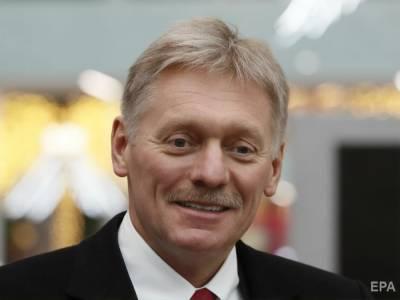 Песков заявил, что к встрече Путина и Зеленского не ведется никакой подготовки
