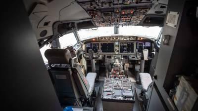 Пилоты выжили после посадки грузового Boeing 737 на воду возле Гавайев