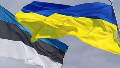 Эстония разрешила въезд вакцинированным украинцам