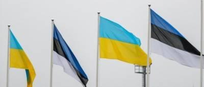 Эстония разрешила туристический въезд вакцинированным от COVID-19 украинцам