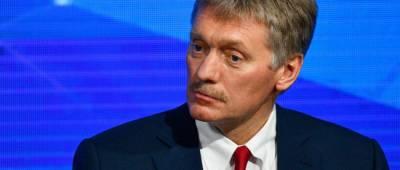 В Кремле заявили, что не готовят встречу Путина и Зеленского