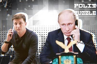СМИ Украины раскрыли, почему Зеленский на самом деле ищет встречи с Путиным