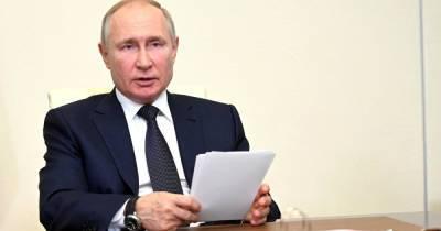 Путин выразил соболезнования королю Бельгии в связи с наводнениями