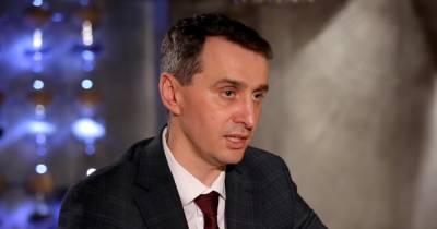 Минздрав предлагает отправлять на самоизоляцию всех невакцинированных, въезжающих в Украину
