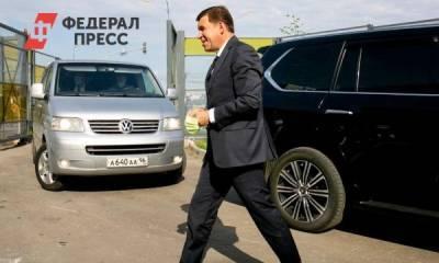 Свердловский губернатор отдаст врачам машины чиновников