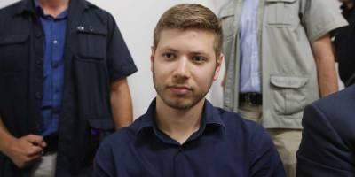 Яир Нетаниягу принесет публичные извинения, чтобы не платить миллион шекелей