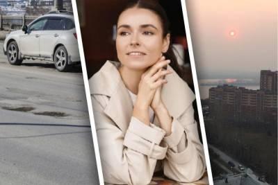 «Я сошла с ума»: Ирена Понарошку призналась, что хотела бы жить в Новосибирске