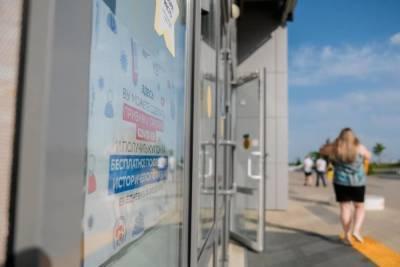 В Волгограде открылся самый большой мобильный пункт вакцинации