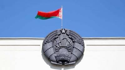 В Белоруссии предложили закрепить в Конституции количество президентских сроков