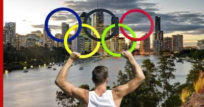 Австралия примет Летнюю Олимпиаду в 2032 году