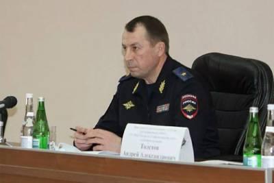 В Госдуме рассказали о прикрывавшем главу ГИБДД Ставрополья генерале МВД
