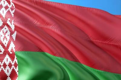 В конституции Белоруссии хотят закрепить традиционный брак