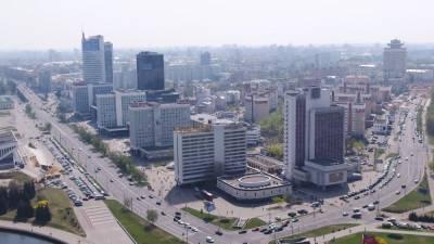 Предложения по изменению Конституции Беларуси