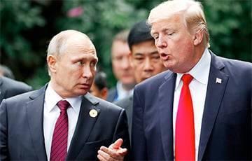 Кто подставил Путина: журналистам слили документы с секретного совещания по Трампу