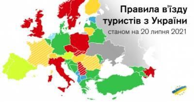 Отпуск в Европе: кто еще планирует пускать туристов из Украины и как попасть в «закрытые» страны