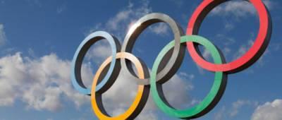 МОК определил страну, которая проведет Олимпиаду 2032 года