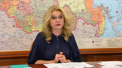 От коронавируса в России привиты 33,6 миллиона человек