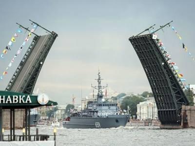 В Петербурге парад на День ВМФ пройдет без зрителей