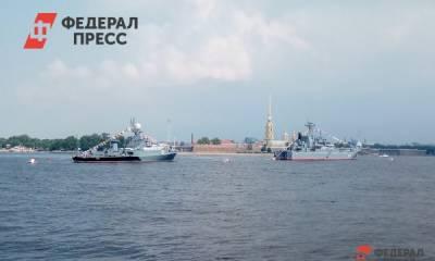 В Петербурге военно-морской парад проведут без зрителей