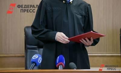 Экс-губернатору Новгородской области списали миллиардные долги