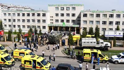 «Ещё не завершена»: в СК рассказали о ходе психиатрической экспертизы напавшего на гимназию в Казани